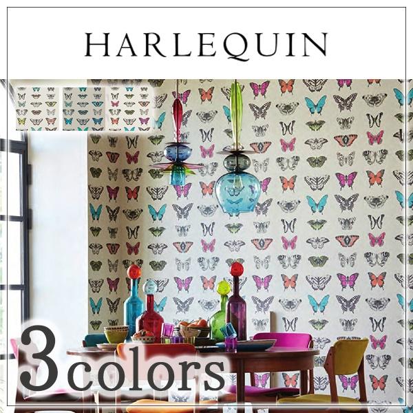 輸入壁紙/イギリス製/HARLEQUIN(ハーレクイン):HARLEQUIN(ハーレクイン)メーカー品番:111077,111078,111079/Papilio/1ロール(巾68.6cm×10.05m)単位販売/不織布/不燃