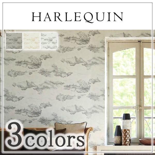 輸入壁紙/イギリス製/HARLEQUIN(ハーレクイン):HARLEQUIN(ハーレクイン)メーカー品番:111069,111070,111071/Nuvola/1ロール(巾68.6cm×10.05m)単位販売/不織布/不燃