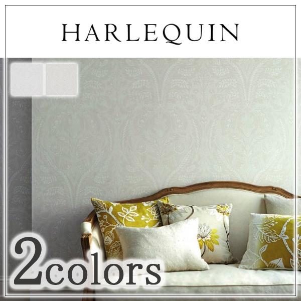 輸入壁紙/イギリス製/HARLEQUIN(ハーレクイン):HARLEQUIN(ハーレクイン)メーカー品番:111192,111194/Florence/1ロール(巾52cm×10.05m)単位販売/不織布/不燃