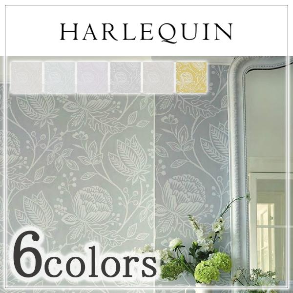 輸入壁紙/イギリス製/HARLEQUIN(ハーレクイン):HARLEQUIN(ハーレクイン)メーカー品番:111195,111196,111197,111198,111199,111200/Mirabella/1ロール(巾52cm×10.05m)単位販売/不織布/準不燃