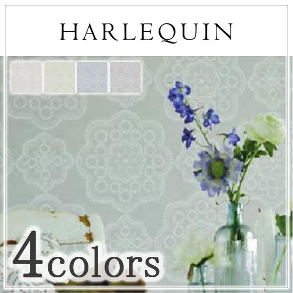 輸入壁紙/イギリス製/HARLEQUIN(ハーレクイン):HARLEQUIN(ハーレクイン)メーカー品番:111177,111178,111179,111180/Odetta/1ロール(巾52cm×10.05m)単位販売/不織布/準不燃