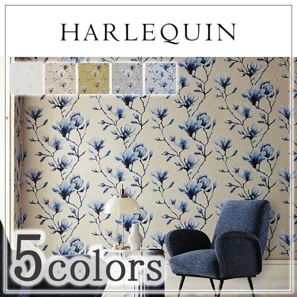 輸入壁紙/イギリス製/HARLEQUIN(ハーレクイン):HARLEQUIN(ハーレクイン)メーカー品番:110877,110878,110879,110880,110881/Lotus/1ロール(巾68.6cm×10.05m)単位販売/不織布/不燃