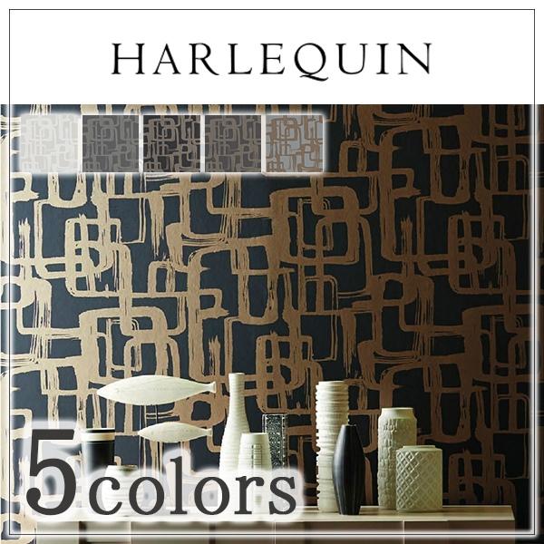 輸入壁紙/イギリス製/HARLEQUIN(ハーレクイン):HARLEQUIN(ハーレクイン)メーカー品番:110904,110905,110906,110907,110908/Asuka/1ロール(巾52cm×10.05m)単位販売/不織布/不燃