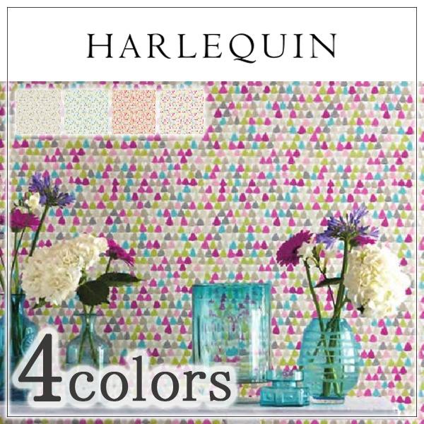 輸入壁紙/イギリス製/HARLEQUIN(ハーレクイン):HARLEQUIN(ハーレクイン)メーカー品番:110672,110673,110674,110675/Lulu/1ロール(巾52cm×10.05m)単位販売/不織布/F☆☆☆☆/準不燃