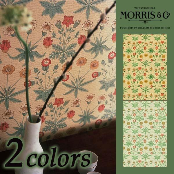 輸入壁紙/イギリス製/MORRIS VOLUME1:Morris(ウイリアム・モリス)メーカー品番:WR8479-1,WR8479-2/Daisy/1ロール(巾52cmx10m)単位販売/紙/F☆☆☆☆/不燃