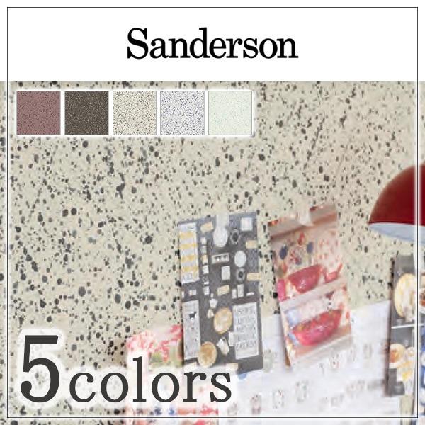 輸入壁紙/イギリス製/Sanderson(サンダーソン):Sanderson(サンダーソン)メーカー品番:213644,213645,213646,213647,213648/Splatter/1ロール(巾52cm×10.05m)単位販売/不織布/F☆☆☆☆/不燃