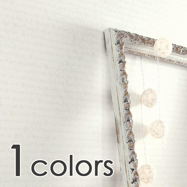 輸入壁紙/フランス製/ESPOIR2(エスポワール2)/CASelio(カセリオ)/品番:LGD63509076/1ロール(53cm×10m)単位販売/不織布(フリース)壁紙