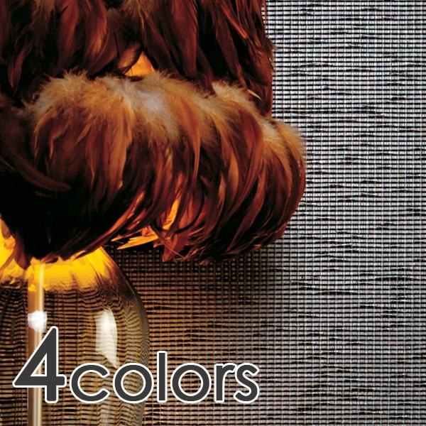 輸入壁紙/日本製/MUSK:LIGHT CUBE(ライトキューブ)メーカー品番:MSK51701,MSK51702,MSK51703,MSK51704/1ロール(巾92cmX10m)単位販売/紙壁紙/F☆☆☆☆
