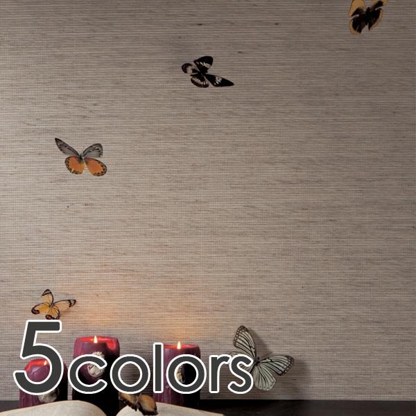 輸入壁紙/日本製/MUSK:LIGHT CUBE(ライトキューブ)メーカー品番:MSK52101,MSK52102,MSK52103,MSK52104,MSK52105/1ロール(巾92cmX10m)単位販売/紙壁紙/F☆☆☆☆/準不燃/準不燃