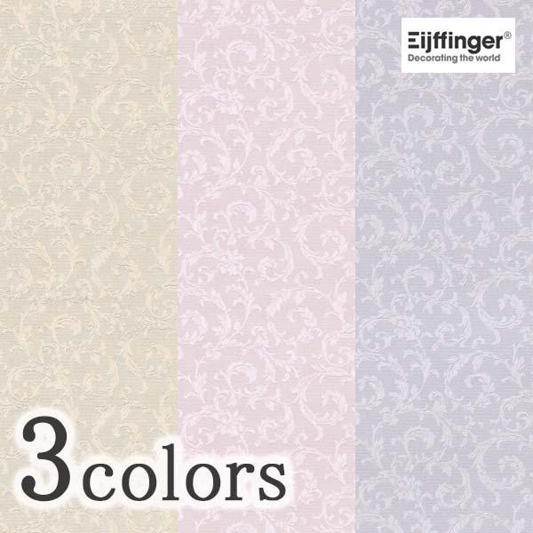 輸入壁紙/オランダ製/THE BLOOMING HOUSE6(ブルーミングハウス6):Eijffinger(アイフィンガー)メーカー品番:361040,361041,361042/1ロール(巾52cmX10m)単位販売/紙/F☆☆☆☆/不燃
