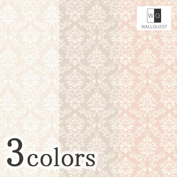輸入壁紙/アメリカ製/THE BLOOMING HOUSE6(ブルーミングハウス6):WALLQUEST(ウォールクエスト)メーカー品番:CT0872,CT0875,CT0876/1ロール(巾52cmX10m)単位販売/紙/F☆☆☆☆/不燃