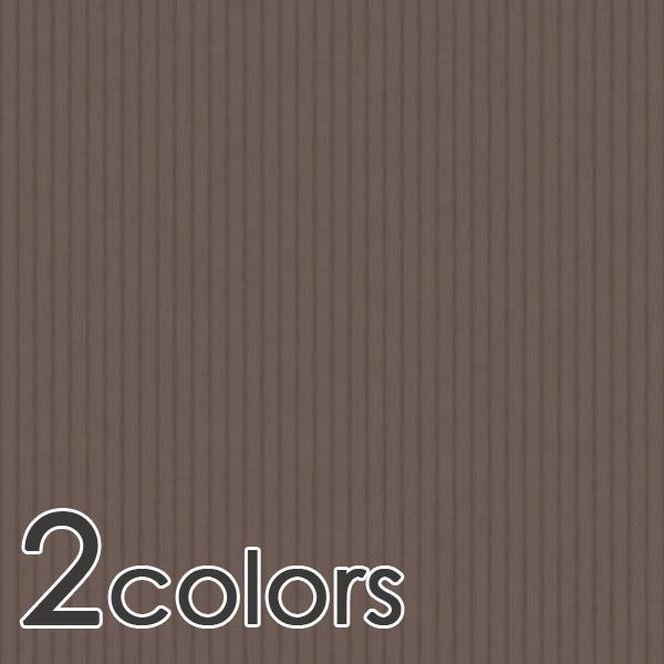 輸入壁紙/フランス製/ZAZIE3(ザジ3)/CASADECO(カサデコ)/品番:CRD19601510,CRD19600115/1ロール(53cm×10m)単位販売/フリース(不織布)壁紙