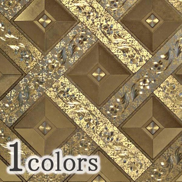 輸入壁紙/ILLUMINA2/メーカー品番:091902/1ロール(巾53cmX10m)単位販売/紙