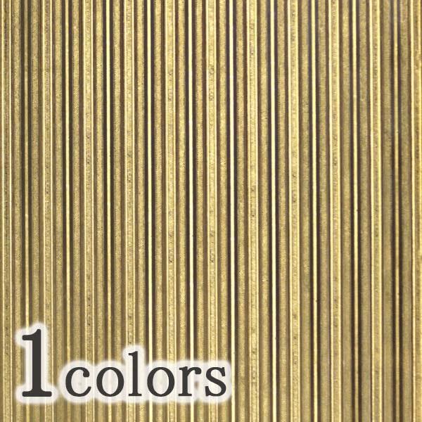 輸入壁紙/ILLUMINA2/メーカー品番:091903/1ロール(巾53cmX10m)単位販売/紙