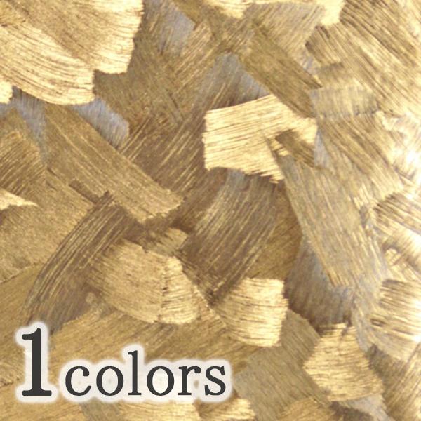 輸入壁紙/ILLUMINA2/メーカー品番:091905/1ロール(巾53cmX10m)単位販売/紙