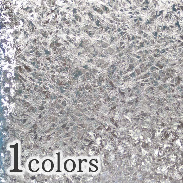 輸入壁紙/ILLUMINA2/メーカー品番:091909/1ロール(巾53cmX10m)単位販売/紙