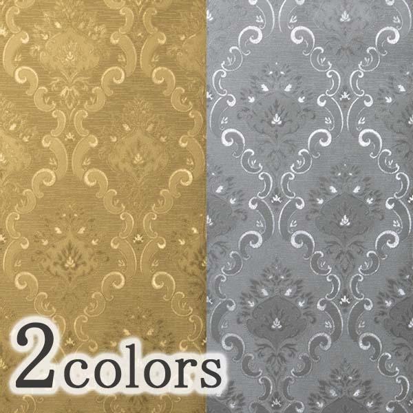 輸入壁紙/ILLUMINA2/メーカー品番:490606,490607/1ロール(巾53cmX10m)単位販売/紙