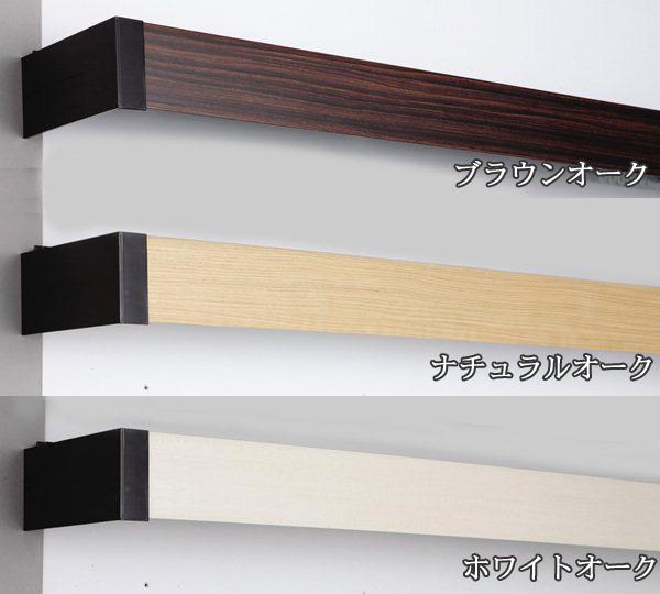 ダブルレール専用品/3色から選べる/取付け簡単!カーテンレールカバー/(ほとんどのレールに取付可能!/省エネ/遮光/断熱/フルネス/レイベル 200cm用(ASAS001)