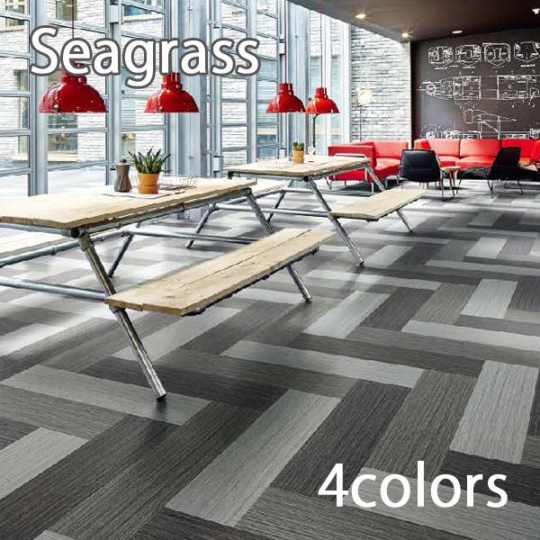 フロアタイル/アスワン/LOBOFLOR(ロボフロア)/Seagrass(シーグラス)/25cmx100cm/ケース販売(10枚入り)/2.5m2/メーカー品番:SEG-86、SEG-88、SEG-92、SEG-97