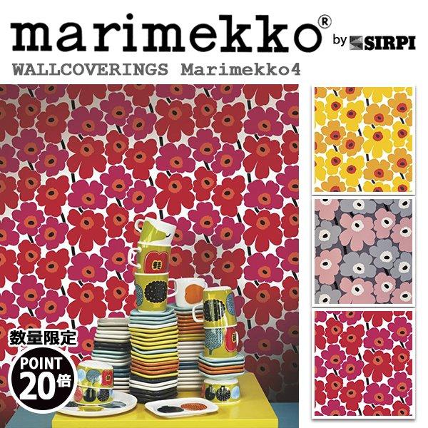 【SALE限定ポイント20倍】輸入壁紙/フィンランド(生産はイタリア)製/Marimekko4(マリメッコ4):marimekko(マリメッコ)メーカー品番:17900,17901,17904,/PIENI UNIKKO(ピエニ ウニッコ)/1ロール(巾53cmX10.05m)単位販売/不織布
