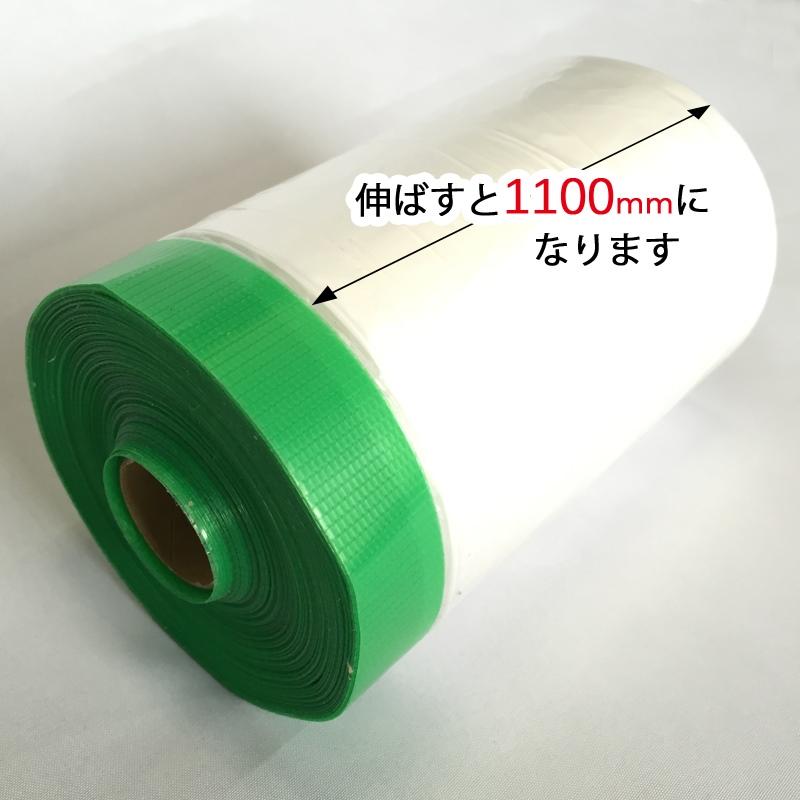 壁紙貼り替え 返品送料無料 漆喰 付与 ペンキ塗り時に 簡単養生 テープ付き養生シート110cmタイプ ポリエチグリーンマスカー1100mm×25m 極東産機