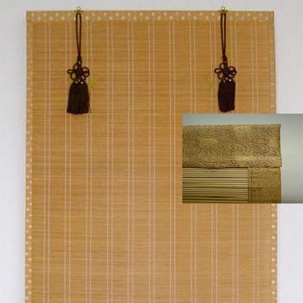 国産/竹/日本古来の装飾用/涼やかな演出/お座敷すだれ 巾88cm×丈約175cm(玉水 (間中))