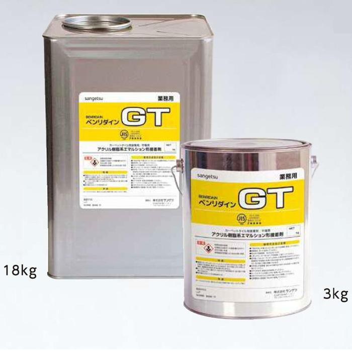 ベンリダインGT18kgタイルカーペット・ピールアップ専用水性接着剤/サンゲツ(BB-352)