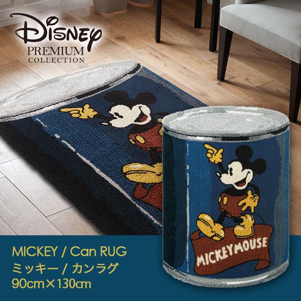 MICKEY / Can RUG ミッキー / カンラグ 90×130cm (メーカー別送品)【ラグ マット ディズニー 防ダニ 耐熱 日本製】[大型]