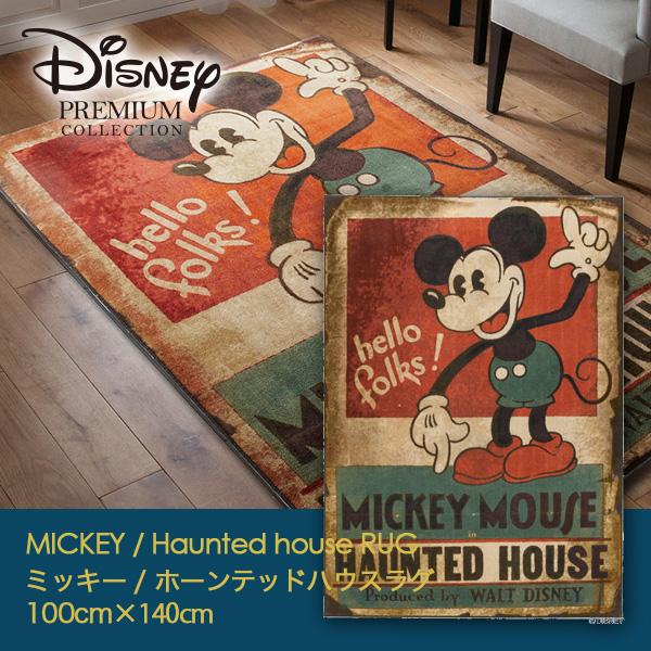 MICKEY / Haunted house RUG ミッキー / ホーンテッドハウスラグ 100×140cm (メーカー別送品)【防ダニ加工/耐熱加工/遊び毛防止/F☆☆☆☆/レッド】[大型]