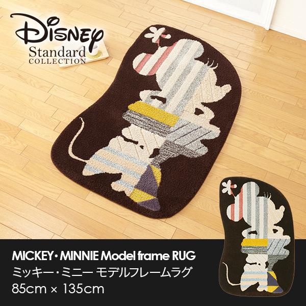 MINNIE / Model frame RUG ミニー / モデルフレームラグ 85×135cm (メーカー別送品)【ラグ マット/ディズニー/防ダニ】[大型]