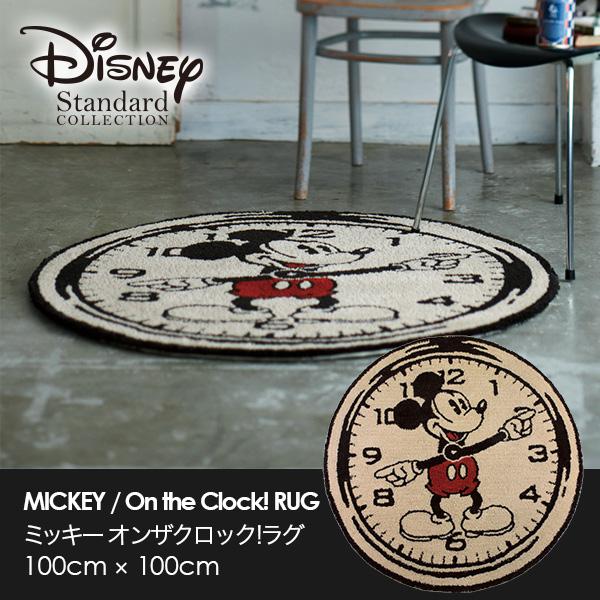 MICKEY / On the clock! RUG ミッキー / オンザクロック!ラグ 100×100cm (メーカー別送品)【防ダニ加工/耐熱加工/ドット・サークル/ベージュ】[大型]