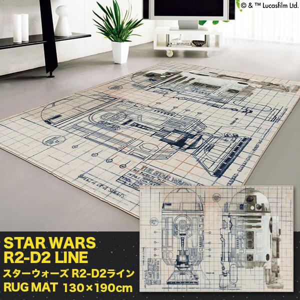 スミノエ DRW-1004 STAR WARS シリーズ/ R2-D2LINEラグ130cm×190cm (メーカー別送品)【ラグ マット/STAR WARS/新防ダニ】[大型]