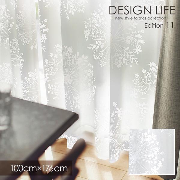 DESIGN LIFE11 デザインライフ カーテン KUKKA 爆買いセール VOILE クッカボイル セール価格 北欧 ウォッシャブル 100×176cm ホワイト メーカー直送品 ボタニカル