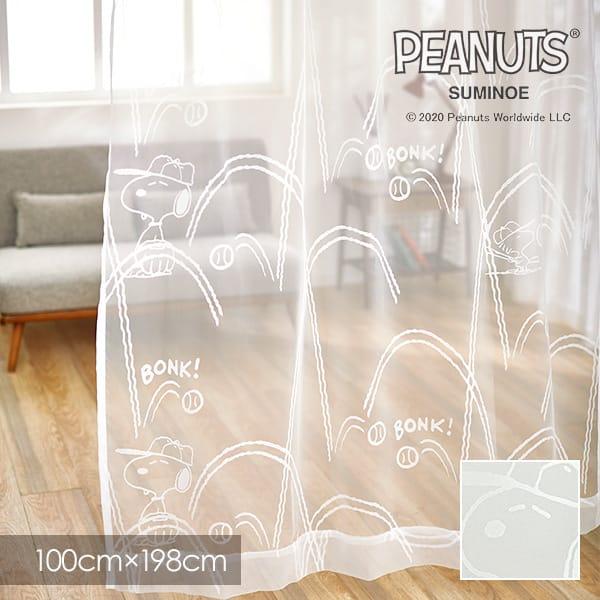 PEANUTS 贈与 ピーナッツ レースカーテン BONK voile ボンク ホワイト ウォッシャブル ボイル 記念日 100×198cm メーカー直送品