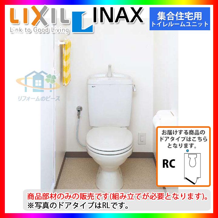 ★[CP-0812SCE/NA_RC] INAX トイレ トイレルームユニット  壁:Lパネル(マット)ホワイト [条件付送料無料]