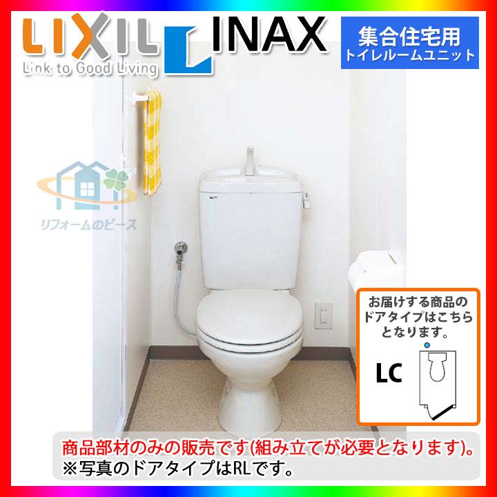 ★[CP-0812SCE/NA_LC] INAX トイレ トイレルームユニット  壁:Lパネル(マット)ホワイト [条件付送料無料]