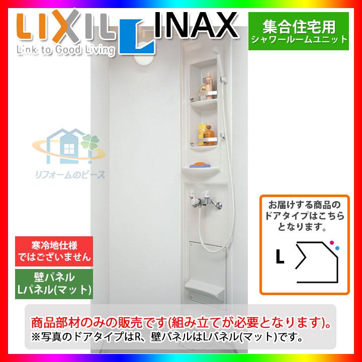 ★[SPB-0808SBEL+H_GR_L] LIXIL INAX シャワーユニット ビルトインタイプ マットパネル 標準仕様 [条件付送料無料]
