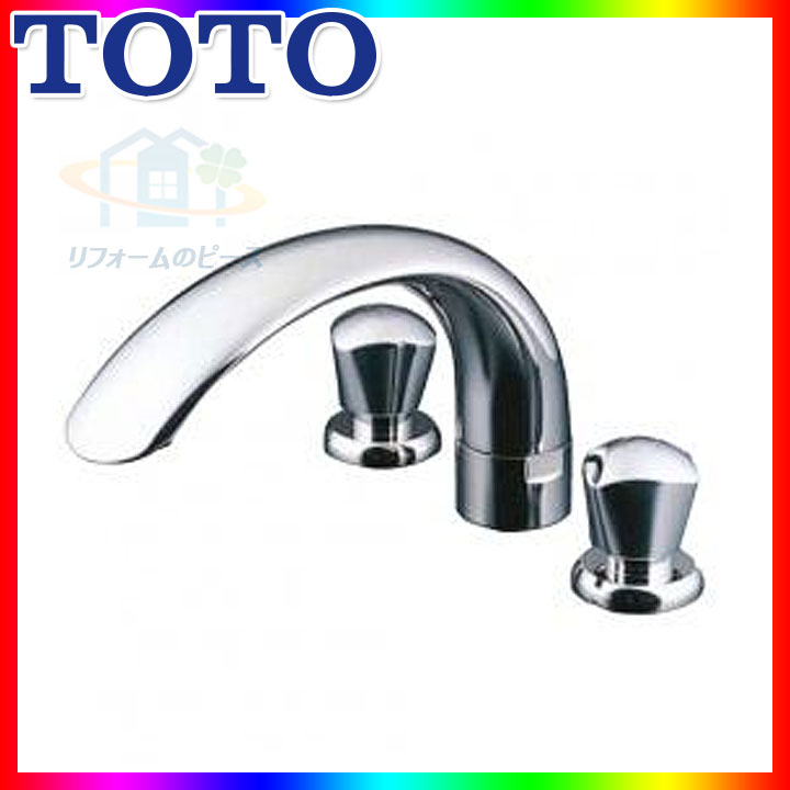 [TBH20] TOTO 浴室水栓 2ハンドル水栓 台付きタイプ 蛇口 [北海道沖縄離島除き送料無料]