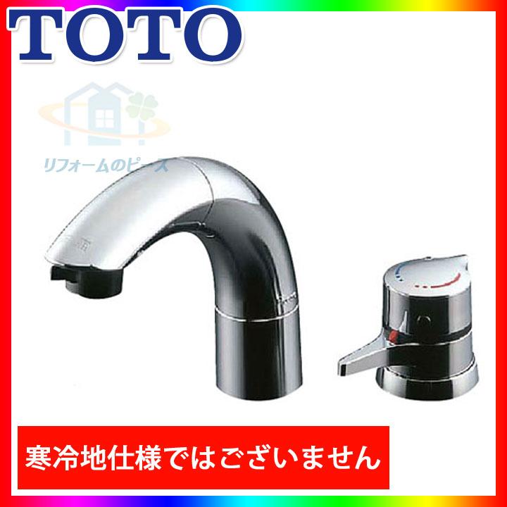 [TLNW46R] TOTO シャワー シャンプー 水栓 台付きタイプ [北海道沖縄離島除き送料無料]