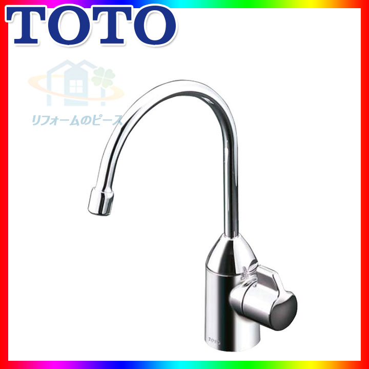 [TK301AS] TOTO キッチン水栓 浄水器専用自在水栓 ビルトイン形 蛇口