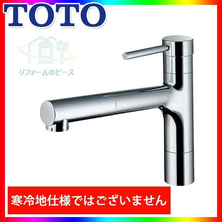 [TKC32CES] TOTO キッチン水栓 シングルレバー混合栓 ハンドシャワータイプ [北海道沖縄離島除き送料無料]