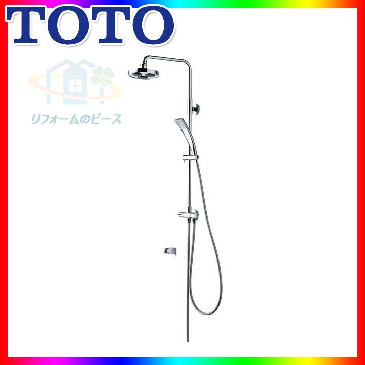 [TMGG95EC1] TOTO エアイン シャワーバー オーバーヘッドシャワー ハンドシャワー 水栓 [北海道沖縄離島除き送料無料]