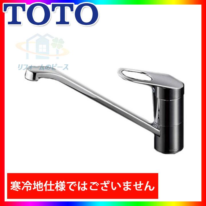 [TK431] TOTO キッチン水栓 シングルレバー混合栓 一般地用 給水管ワンタッチ接続 [北海道沖縄離島除き送料無料]