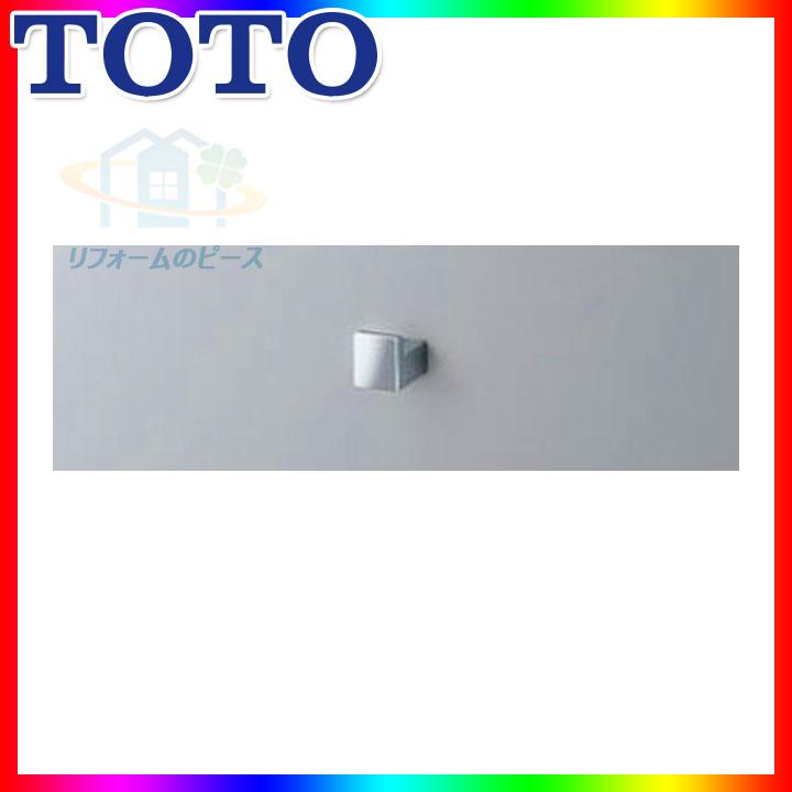 [YA800] TOTO ローブフック ローブフック [北海道沖縄離島除き送料無料]