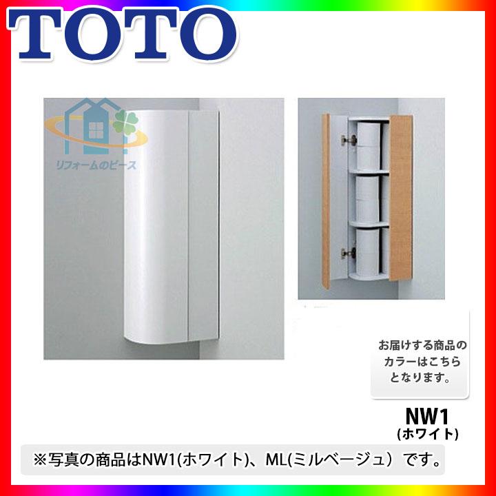 [UGW301S:NW1] TOTO 水回りアクセサリー ホワイト [北海道沖縄離島除き送料無料]