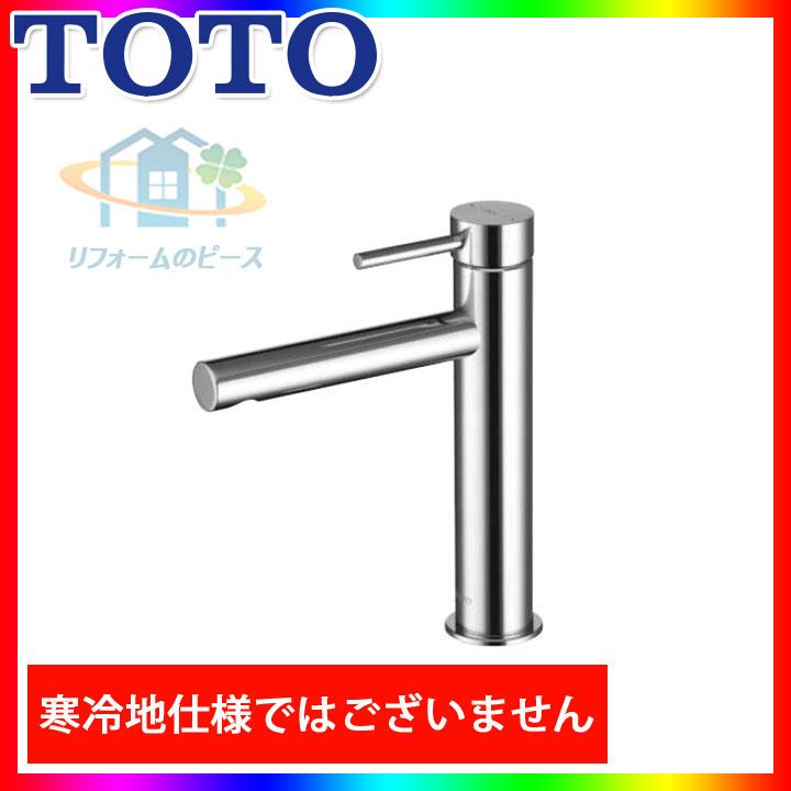 [TLCC31ELR] TOTO シングル混合水栓(台付き1穴タイプ) 一般地用 ワンプッシュ式 [北海道沖縄離島除き送料無料]