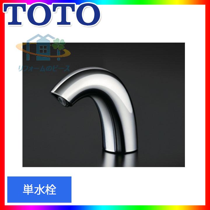 [TENA41AW] TOTO 台付自動水栓 アクアオート 発電タイプ 単水栓 [北海道沖縄離島除き送料無料]