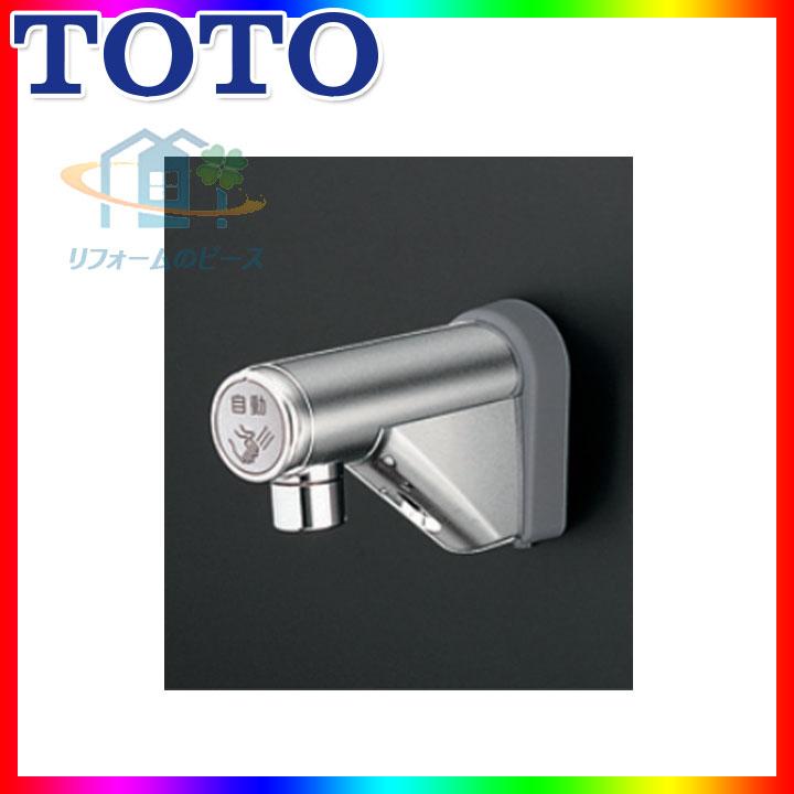 [TEL20DS] TOTO 壁付自動水栓 取り替え用アクアオート 単水栓 乾電池一体タイプ [北海道沖縄離島除き送料無料]