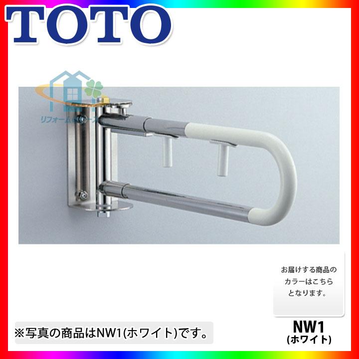 [T114CS7R:NW1] TOTO 腰掛用便器用手すり(可動式) ホワイト 700mm [北海道沖縄離島除き送料無料]