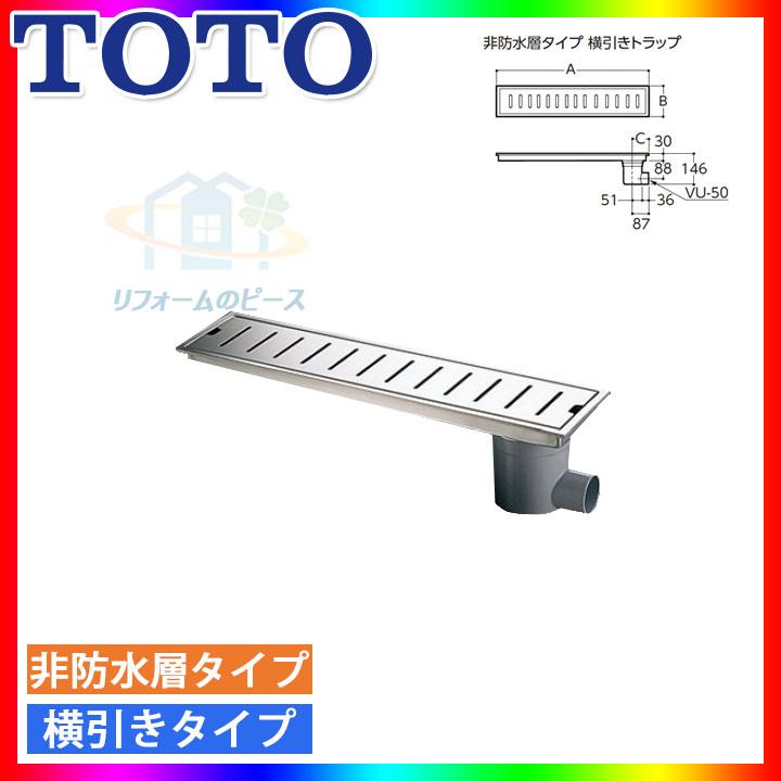 [YTB600SP] TOTO 浴室用排水ユニット(ステンレス) 浴室排水 非防水層タイプ 150角タイル用 [北海道沖縄離島除き送料無料]